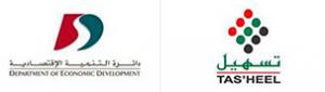Открытие бизнеса в Дубае 6